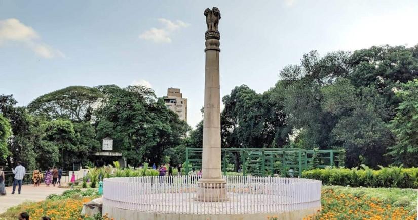 kamala-nehru-park-1.jpg